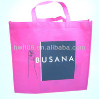 High quality printed non woven bag for packaging