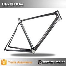 The time trial carbon frame carbon 2 years warranty OG-CF004