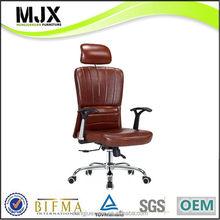ที่นิยมมากที่สุดทนทานความสะดวกสบายเก้าอี้สำนักงานเก้าอี้ขนาดเล็ก
