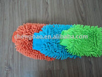 chenille car care wash mitt with colourful