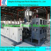 hdpe water supply pipe making machine