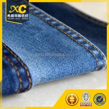 denim name of textile industries manufacturer denim fabric