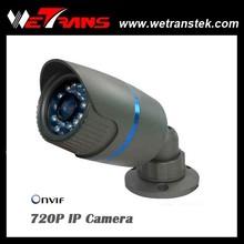 New Products 720P Internet 3.6mm 24 LEDs 15m IR Distance Wireless IP Camera
