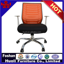HOT SALE !!! executive mesh office chair