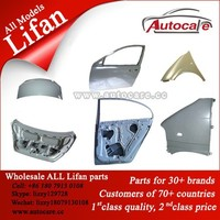 Lifan auto parts door parts body parts wing geely chery great wall dongfeng jac jmc changan body parts