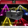 2015 Star Effect Stage Lighting Sniper 2r / 5R Scanner