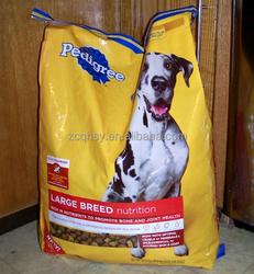 18kg dry dog food packing bag,woven pp plastic woven bag