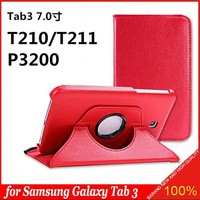 Lichee Pattern 360 Rotating PU Leather Stand Case Cover For Samsung Galaxy Tab 3\T210 T211 P3200
