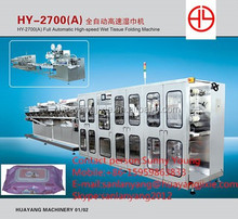 Automatically Wet Wipe Manufacturing Machine, Wet tissue manufacturing line