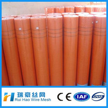 ISO9001:2000 certificate reinforcement concrete fiberglass mesh 80g - 300g outer wall use