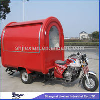 JX-FR220i Professional Outdoor Mobile Gasoline Stainless Steel three wheel Food Motorcycle