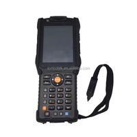 Stabile Wireless Communication UHF Ergonomic Terminal For Versatile Operation