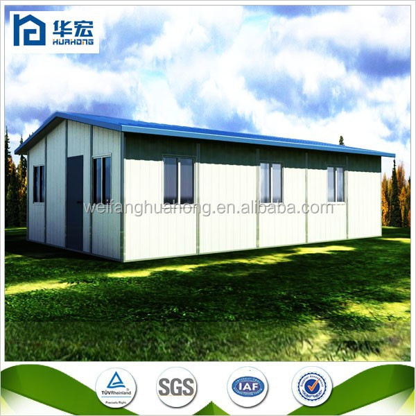 High quality well designed prefab modern house buy small for Well designed small houses