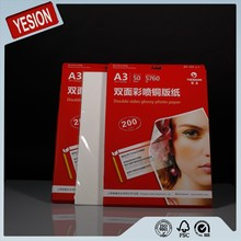 Yesion 2015 Hot Sales ! Cheap Price Embossed Double sided Glossy Inkjet Photo Paper (Cloth Texture) 220gsm