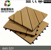 Durable WPC interlocking puzzle floor for outdoor DIY wpc tile,high quality and low price
