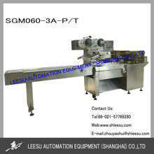 SGM060-3A-P/T 3 Sides Seal Automatic Horizontal Pillow Dried Beef Packing Machinery