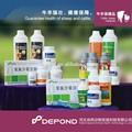 depond de medicamentos veterinarios de las empresas