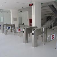 Factory Price subway ticket tripod turnstile