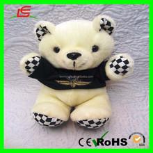 "E226 9"" Racing Teddy Bear Stuffed Plush Motorized Animals"