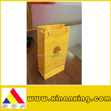 yellow shopping paper bag, art paper bag