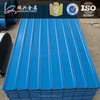 Waterproof High Strength Anti-corosion Insulated Roofing Tile