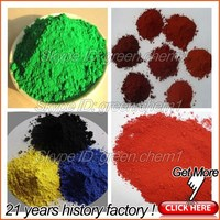 Buy 95% red iron oxide and blue ceramic powder and paint pigment powder color dye ferric oxide for pavers/concrete/bricks