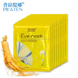 PILATEN Gingseng Eye Mask, Moisturizing, Conceal dark circles Eye Mask, eye firming & wrinkle reduction facial mask 50pairs/box