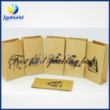 Manufactory OEM service recycle Eco- friendly material supermarket craft paper bag