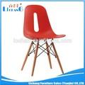 Eames de la pierna de madera modelo de silla xrb-069-a