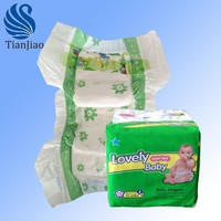 factory rejected baby diapers,wholesale printed diapers for baby