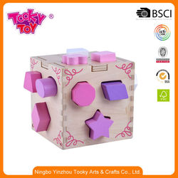 Best Gifts Learning Wooden Cube Box