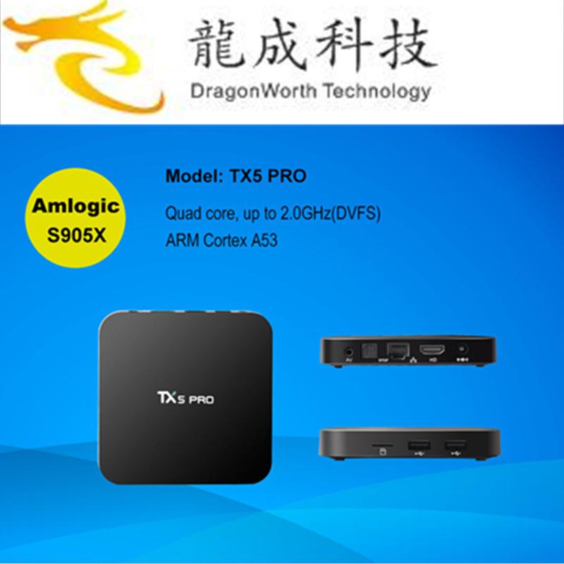 TX5 PRO S905X (1)