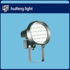 Low heat mini led flood light With reflector and tempered glass