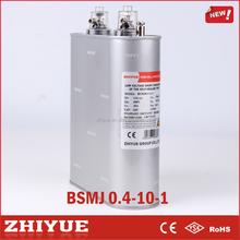 cheap 0.4 kv 10 kvar power saver bsmj low voltage self healing ac capacitor