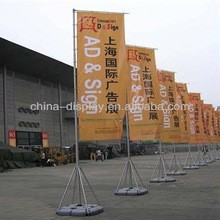 Wholesale Aluminum Sports Events Flagpole with Polyester Banner