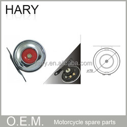 Motorcycle accessory parts 6v motorcycle horn air horn