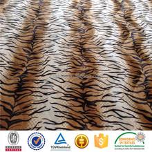 wholesale zebra print fabric polyester