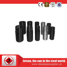 Grant authorized HT connection drill pipe joint