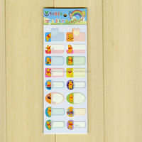 Cartoon book name sticker for kids and students