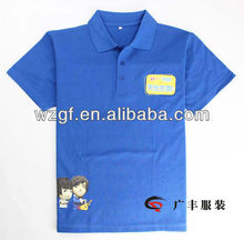 Fábrica uniforme