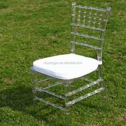 Tiffany Chiavari Banquet Wedding Chair