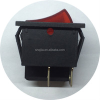 Waterproof electrical rocker switch for electrical recliner