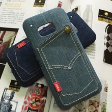 Back Cover Case For HTC M9