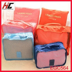 Travel tie case 5 pcs set in hot selling classified elegant travel luggage sets for clothes bra digital products