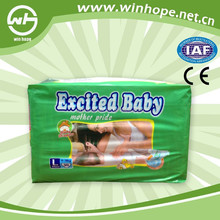 Excited Baby new design diaper baby for new born baby