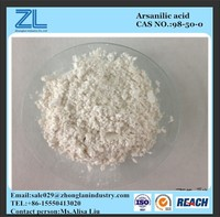 Arsanilic acid for animal pharmaceutical raw material