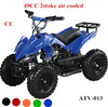 /product-gs/petrol-power-ce-approved-2-stoke-49cc-chinese-atv-with-4-wheels-60247456776.html