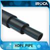 hot seller plastic water pipe