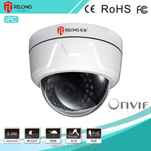 5.0mp super HD network vandalproof&waterproof CCTV security onvif IP Dome camera with POE