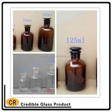 50ml,125ml, 150ml amber glass medical bottle with plastic cap